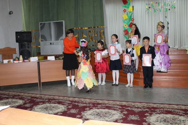 Амурский гуманитарно-педагогический