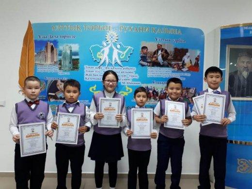 Бастауыш сынып оқушылары VІ облыстық математикалық турнирінің жүлдегерлері