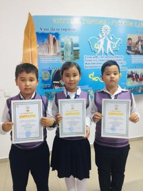 Бастауыш сынып оқушылары арасындағы VII облыстық математикалық турнирі