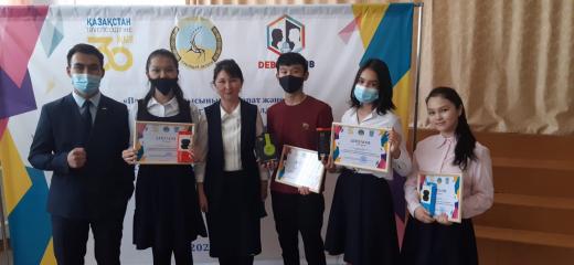 Ақсу қаласында қалалық дебаттық турнир өтті
